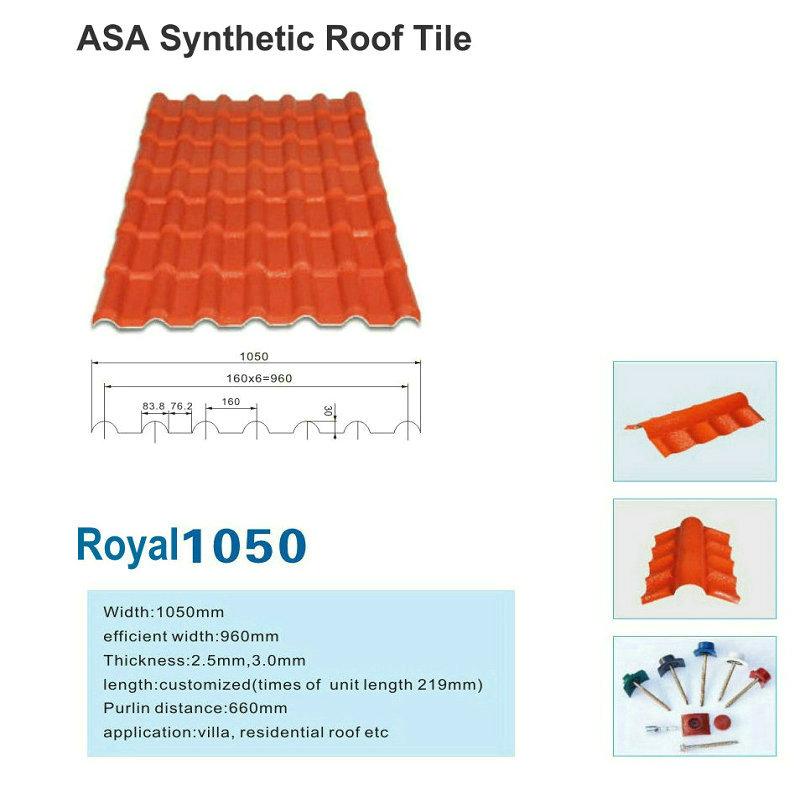 Royal1050 Νέα ASA Συνθετική ρητίνη κεραμιδιών στέγες Sheet Factory Πώληση
