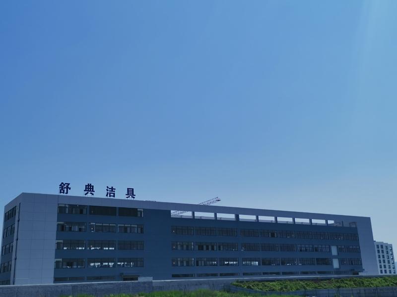 Taizhou Shudian Sanitary Ware Co.,Ltd