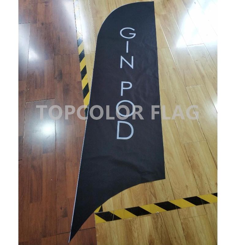 Διαφήμιση Εξωτερική Σημαία Feather