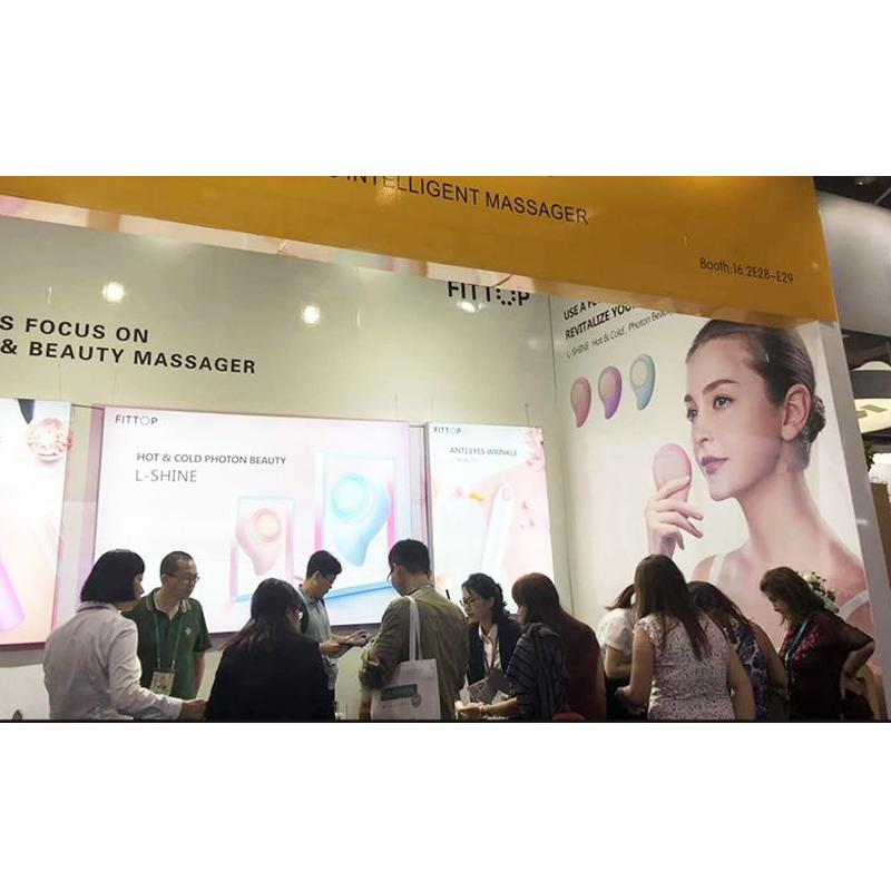 Κίνα Εισαγωγή και Εξαγωγή Fair