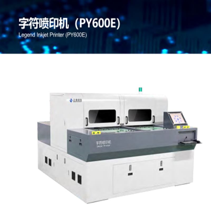 PCB Legend εκτυπωτής Inkjet (PY300D-F / PY300D)
