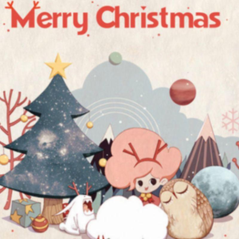 Καλά Χριστούγεννα ή Happy Christmas