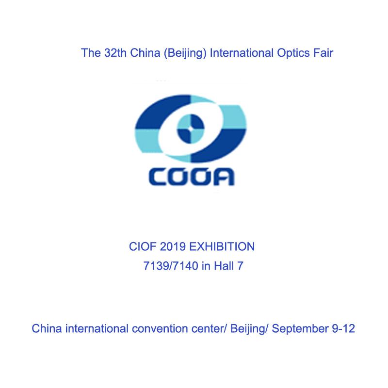 Η 32η Διεθνής Έκθεση Οπτικής Κίνας (Πεκίνο)