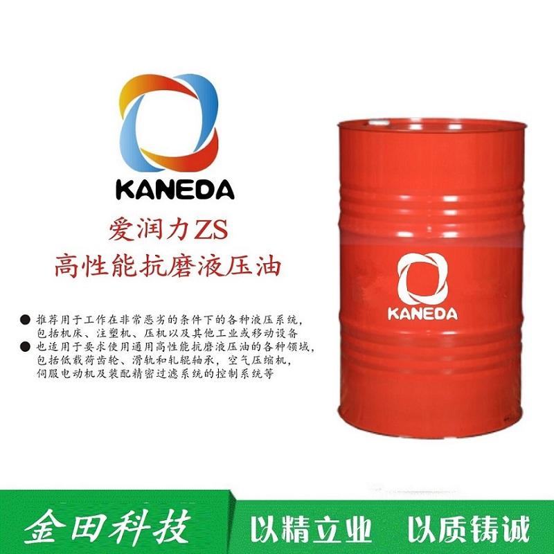 KANEDA Υδραυλικό λάδι υψηλής απόδοσης κατά της φθοράς ZS