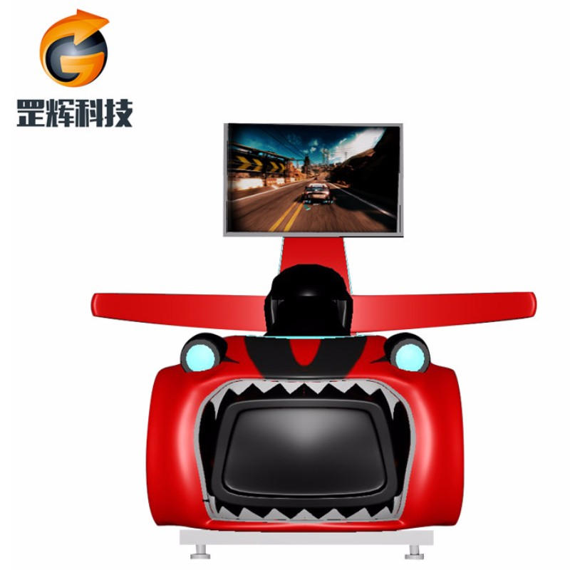 Εξομοίωση αγώνων VR Machine Εξοπλισμός θερμού πάρκου τριών αξόνων σε αγωνιστικό αυτοκίνητο