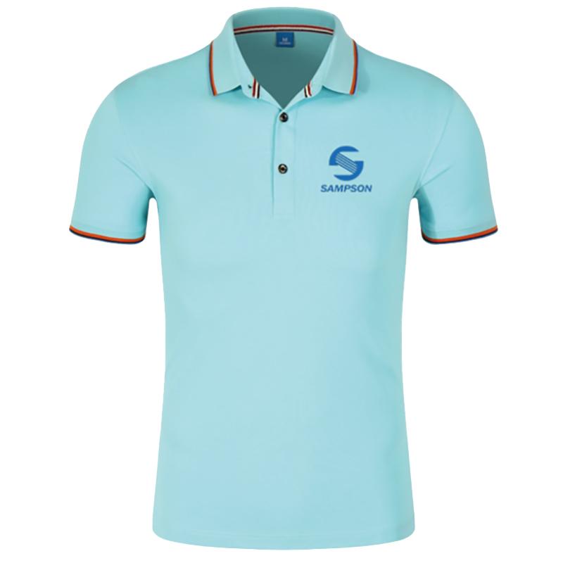 Νέα στολή της SAMPSON
