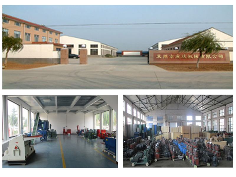Laizhou Chengda Machinery Co.,Ltd